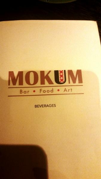 A cool bar